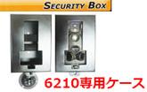 LTL-6210用セキュリティボックス