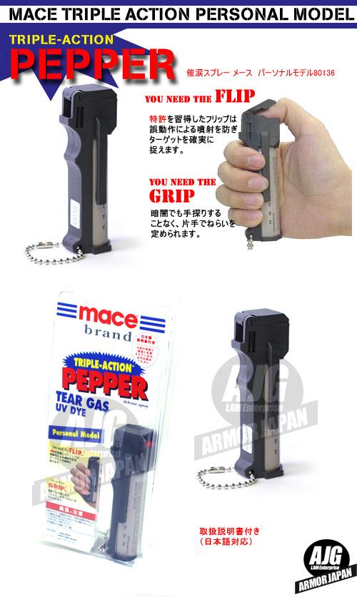 ポケットモデル80141