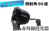 可視タイプ60m 赤外線投光器