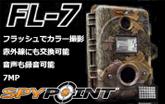 トレイルカメラ FL-7