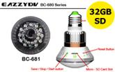 電球型ビデオカメラBC-681 32GBSDカード付