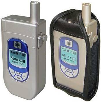 携帯電話型スタンガンSTUNMAX