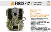トレイルカメラ FORCE-12