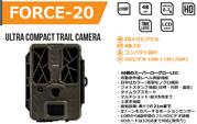 トレイルカメラ FORCE-20