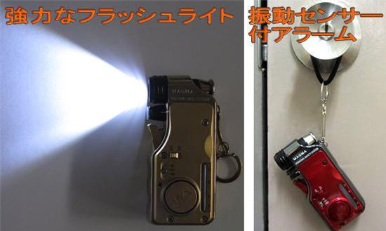 催涙スプレー マグマ-S 基本セット