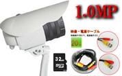 ナイトビジョンカメラ (HD028-DVR/32GB対応)