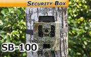 セキュリティボックス SB-100