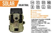 トレイルカメラ IRON-10
