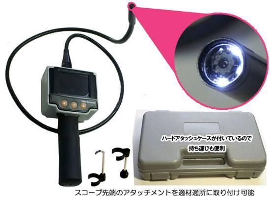 ビデオボアスコープ SY753m