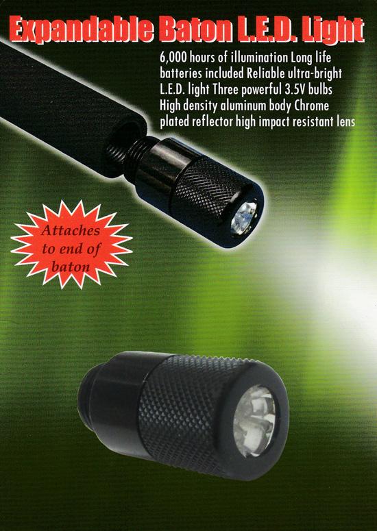 エンドキャップ用 LEDライト